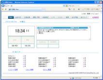 WEBボタンイメージ